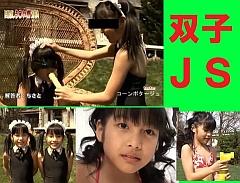 【禁断のプレイ】 双子のJSアイドルに何をやらせてんの!? 【刺激映像あり】