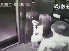 【中国】監視カメラが捉えたガチレ●プの手口……