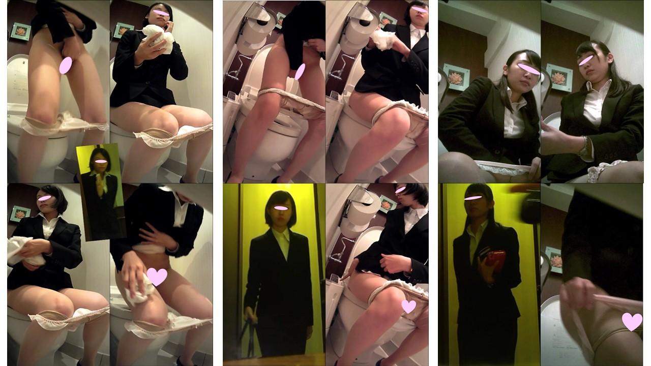 女子トイレ盗撮(327)就活トリオ登場!正面下から貴男の目で面接をどこに配属?充実の3ロケ地全11名