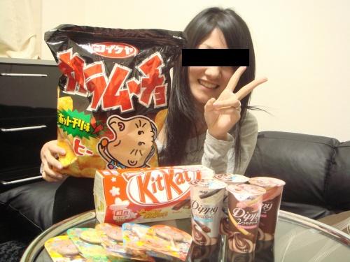 【無修正】東証マザーズ上場の居酒屋 和食店チェーン関係者 19歳美女との露出プレイ