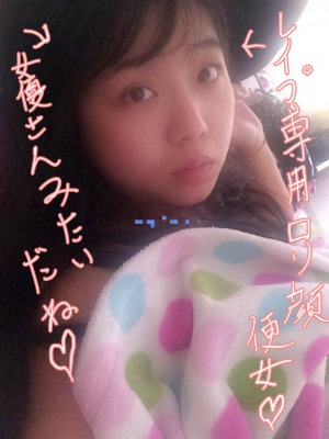 【問題作】ロリ顔の美女ちゃんが拘束レイプ【監禁?】