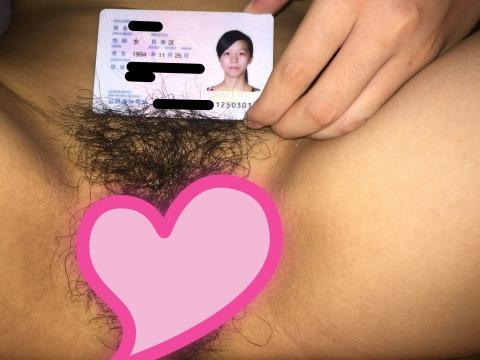 【ゆるふわ&花嫁】中国の闇 美女昏睡レイプ #44